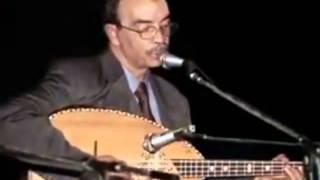 Abdellah El Guettaf, khadma touhfa, dhal nhari said, lala moulati zineb, 2ème partie