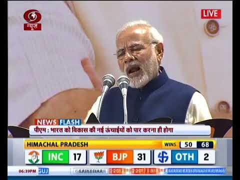 FULL SPEECH  PM Narendra Modi's address at party headquarters in New Delhi