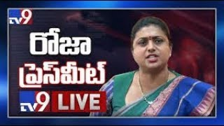 YCP MLA Roja LIVE || AP Assembly Media Point || Vijayawada