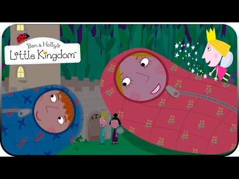 Маленькое королевство- Великаны Бен и Холли