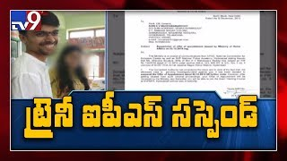 Trainee IPS Mahesh Reddy suspended over cheating in the name of marriage
