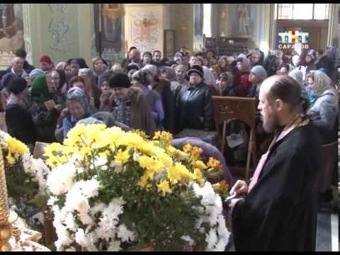 В Покровский храм Саратова привезли реликвии