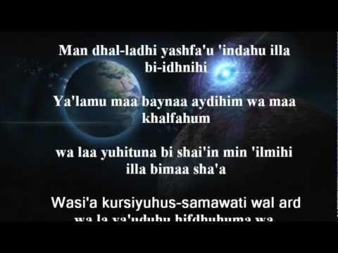 Ayat Al Kursi - Mishary Alafasy