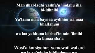 Download Lagu Ayat Al Kursi - Mishary Alafasy mp3