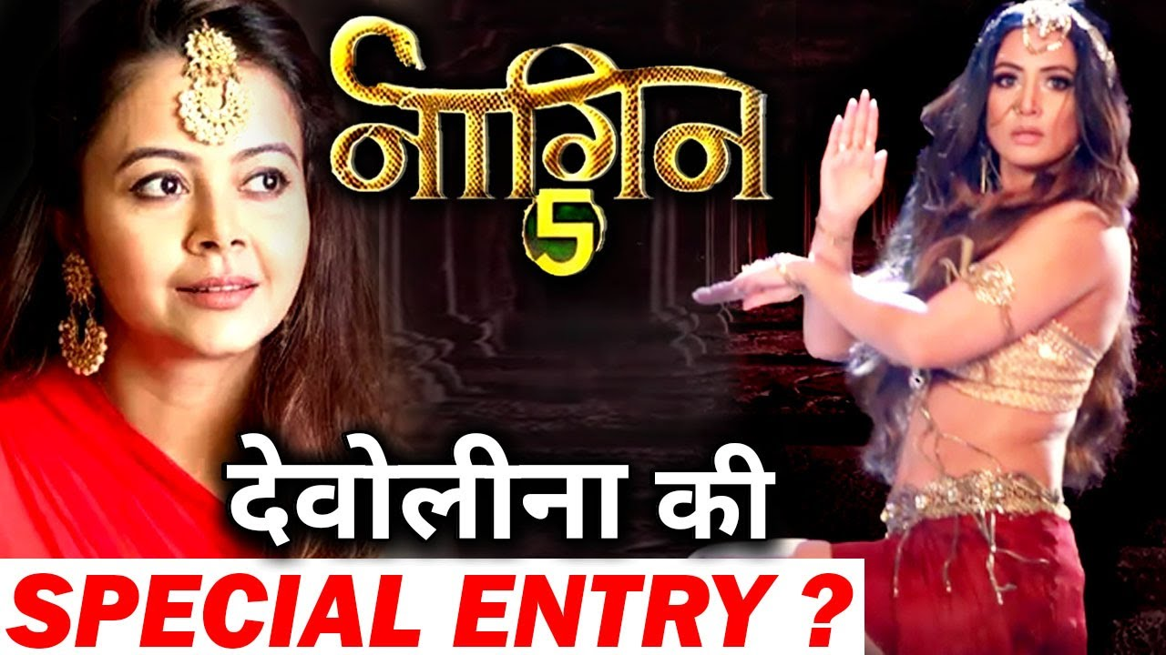 New Surprise in NAAGIN 5  Devoleena Bhattacharjee is Going to do a Special Appearance !