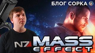 видео Dead Space 3 рецензия - Блог им. Nosferoh / Блоги - XGM: Xtream Game Modmaking