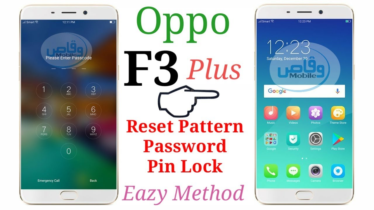 How To Unlock Pattern Lock Password Oppo F3 CPH1611 Hard Reset by waqas mobile - YouTube