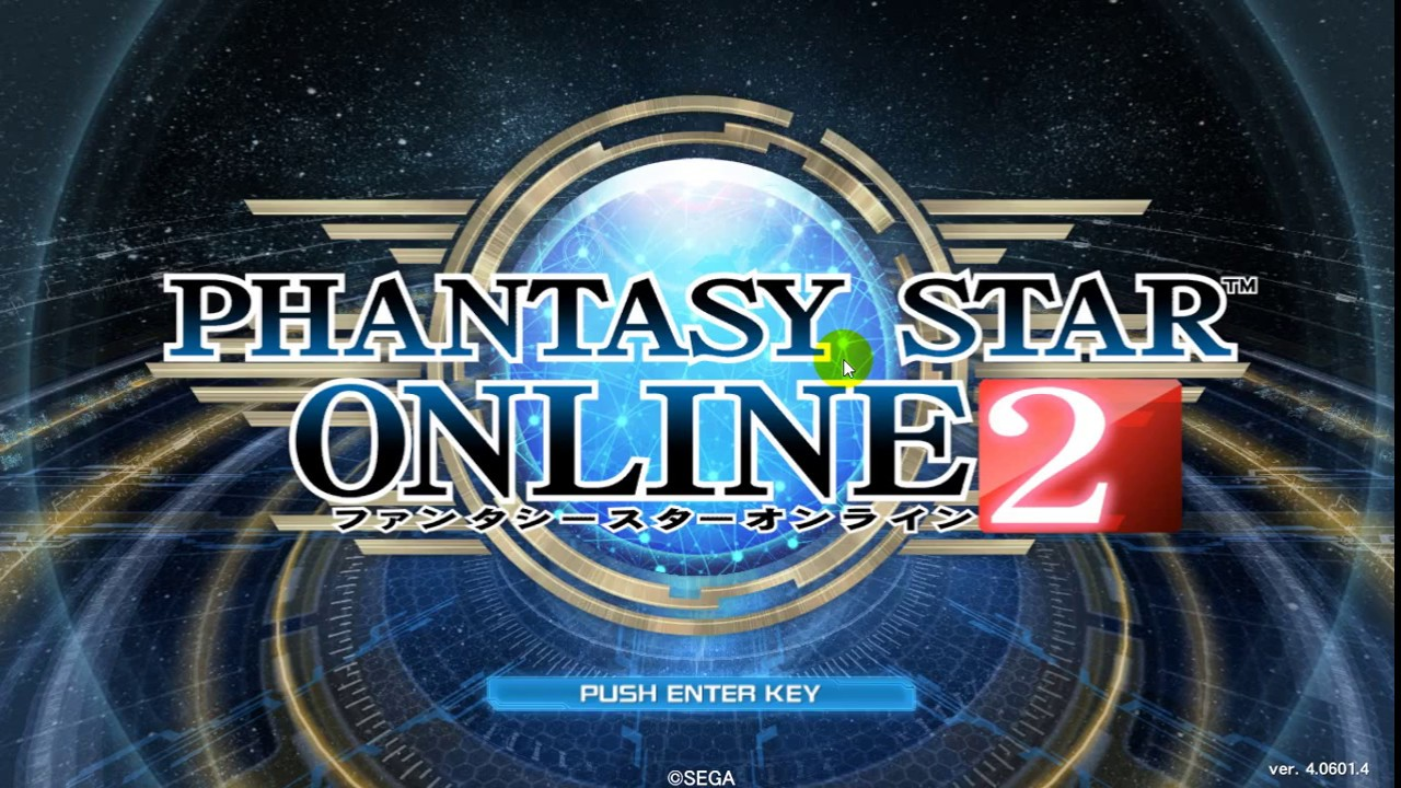 Proxy guide play pso2 jp using vpn youtube for Proxe vigila 3 manuale