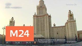 Москва впервые отметит День студента на общегородском уровне - Москва 24