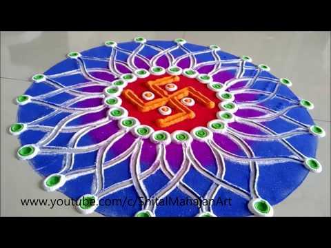 Festival Special Swastik Rangoli Designs  Easy Rangoli by Shital Mahajan