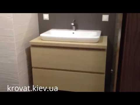 Навесная тумба для ванной на заказ