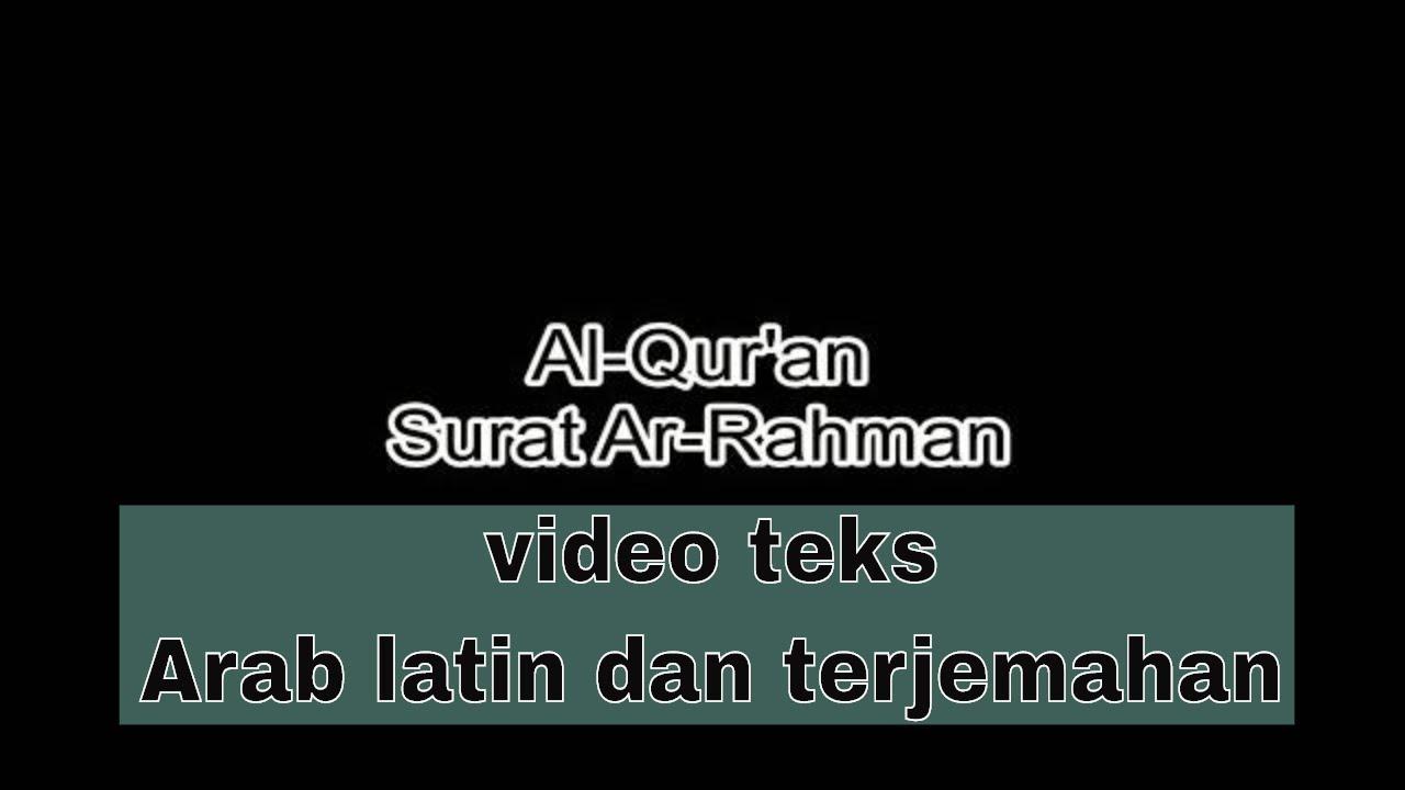 Surat Ar Rahman Ayat 33 Latin Dan Artinya - Contoh Seputar ...