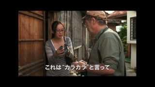『ケニー』『KAMATAKI -窯焚-』などのクロード・ガニオン監督が、カナダ...