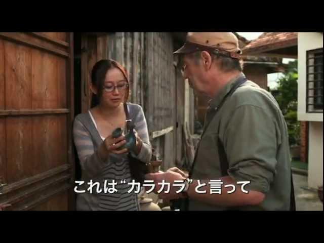 映画『カラカラ』予告編