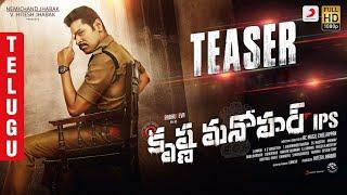 Krishna Manohar IPS - Official Teaser (Telugu) | Prabhu Deva, Nivetha Pethuraj | D. Imman