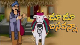 Çocuklar İçin Telugu Rhymes Çocuklar | Bommarillu İçin Basavanna Karikatür Rhyme | Tekerlemeler |
