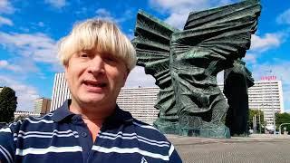 Gracjan Roztocki - Katowice