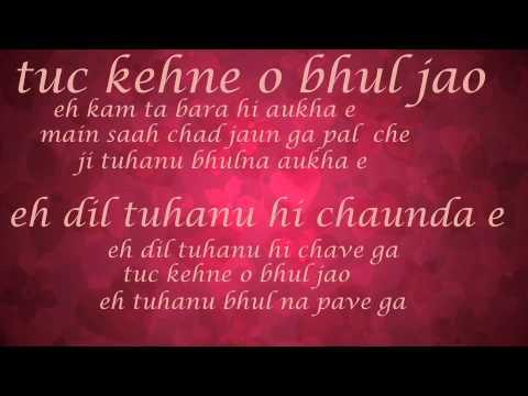 "Amrit Sidhu-""Bhul Jao"" (Music:Veer Karan) -NEW PUNJABI SONG"