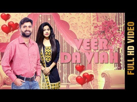 VEER DA VIAH (FULL VIDEO) | JOGI NORIYA & NEETU BHALLA | NEW PUNJABI SONGS 2018 | AMAR AUDIO