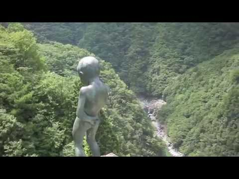 This is Japan! - Island Shikoku
