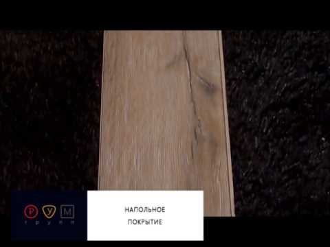 Ламинат Kronostar Salzburg Дуб Рип