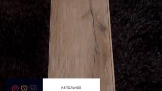 видео кроностар дуб беленый