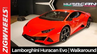 Lamborghini Huracan Evo Walkaround | Launched at Rs 3.73 Crore | ZigWheels.com