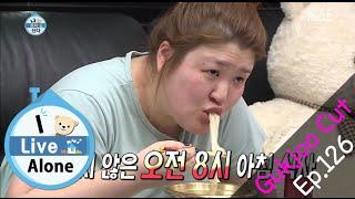 [I Live Alone] 나 혼자 산다 - Lee Gook Joo have breakfast 20151009