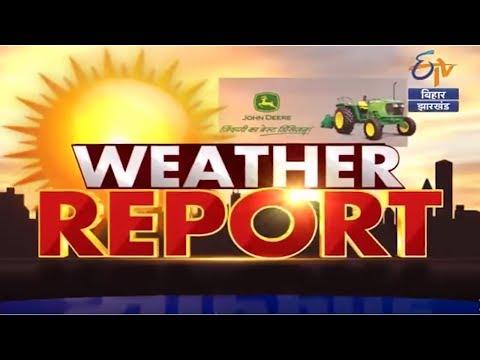 Weather Report of Bihar & Jharkhand - बिहार एवं झारखंड के मौसम की जानकारी - ETV Bihar Jharkhand