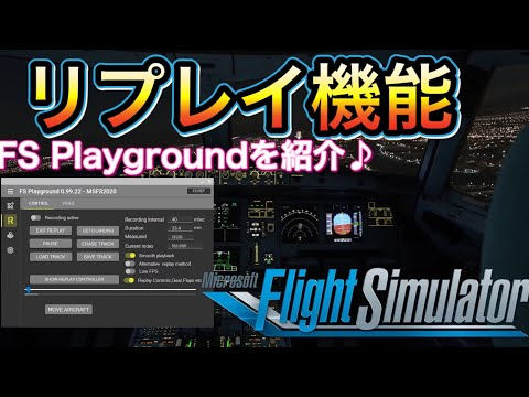 Video by FSX X-Plane11 REAL Operations