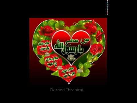 Recite Darood Ibrahimi 11 times