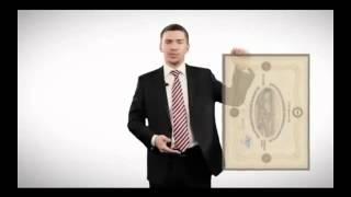 видео Инвестиционный проект «Экосити»