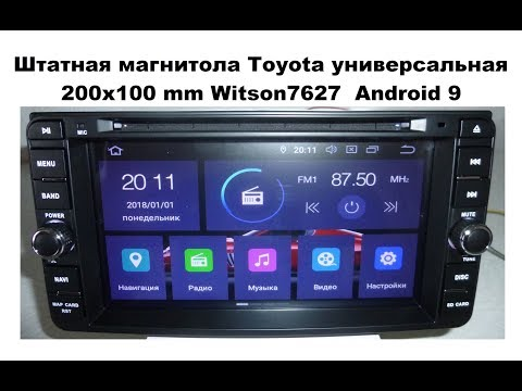 Штатная магнитола Toyota универсальная Android 9