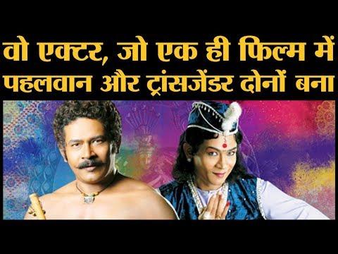 इन 5 किरदारों से पता चलता है कि Atul Kulkarni की एक्टिंग रेंज कितनी ज़बरदस्त है | The Lallantop