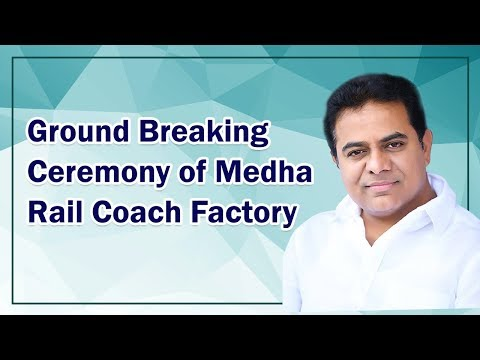LIVE | Ground breaking ceremony of Medha Rail Coach Factory from Kondakal