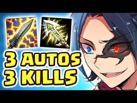 I DO A MAGIC TRICK | THE LEGENDARY ONE AUTO KILL!! MOST BROKEN 1-SH0T EVER | NEW BUILD KAYN JUNGLE