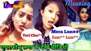 Teri cho..... Mera lun... - teri chudiyo ki Khan Khan se (double meaning) most popular song