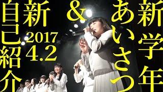 4月2日に渋谷WWW Xにて行われた「シブヤでオリジナネッサンス!!」。 ...