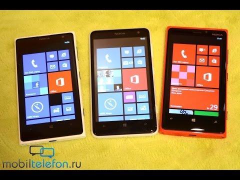 Купить Nokia Lumia 1020 yellow: цена смартфона Нокиа Lumia