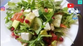 """Витаминный салат """"ВЕСЕННЕЕ НАСТРОЕНИЕ"""" с рукколой и авокадо!"""
