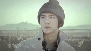 EXO SE HUN & LU HAN Chinese Version