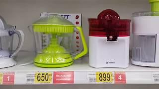 Бытовая техника в  магазине Ашан    Household applianicies