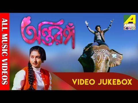 Antaranga | অন্তরঙ্গ | Bengali Movie Songs Video Jukebox | Tapas Pal, Satabdi Roy