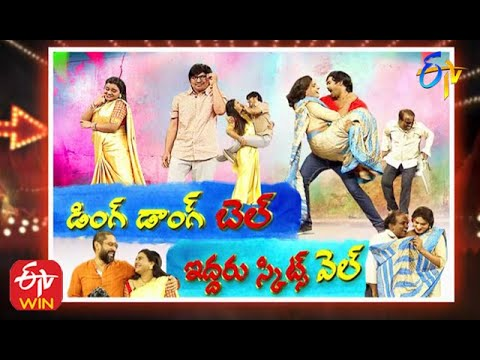 Extra Jabardasth | 11th September 2020 | Full Episode | Sudheer,Bhaskar | ETV Telugu
