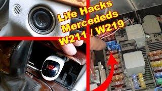 Life Hacks for Mercedes W211. Hidden function Cigarette Lighter on Mercedes W211, W219, CLS