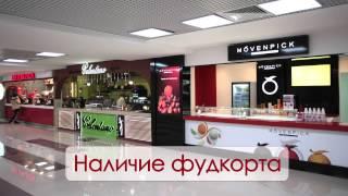 Аренда офисных площадей и конференц-зала в lifestyle mall