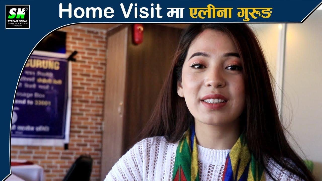 Nepal Star Finalist Eleena Gurung Home Visit को लागि दोस्रो दिन पोखरमा