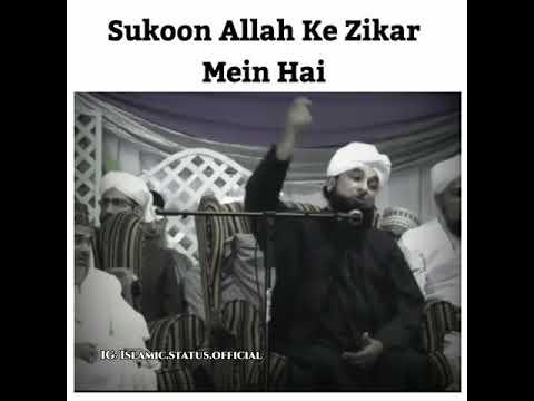 Sukoon Allah k