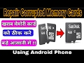 How To Repair Corrupted Memory cards using Your android Easily Repair Corrupt micro SD cards