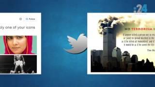 نشرة تويتر(671): #شهيد الإمارات و#تركيا تسقط طائرة روسيا.. يتصدران تويتر